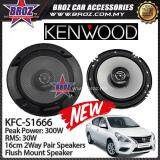 Broz Nissan Almera Rear Kenwood KFC-S1666 Stage Sound Series 2 Way Speakers