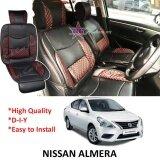 Broz Nissan Almera Red Lining Design Universal Car PU Seat Mat with Lumbar Support Per Piece