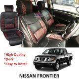 Broz Nissan Frontier Red Lining Design Universal Car PU Seat Mat with Lumbar Support Per Piece