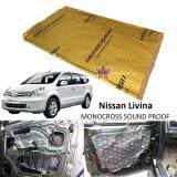Nissan Livina MONOCROSS Car Auto Vehicle High Quality Exhaust Muffler Heat Sound Proofing Deadening Insulation Mat Pad Waterproof 80x45cm (GOLD)