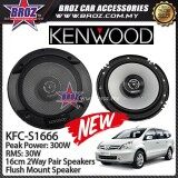 Broz Nissan Livina Rear Kenwood KFC-S1666 Stage Sound Series 2 Way Speakers