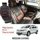 Nissan Livina Red Lining Design Universal Car PU Seat Mat with Lumbar Support Per Piece