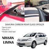 Broz Nissan Livina Samurai Carbon Rear Top Windscreen OEM Glass Spoiler (4.5cm)