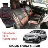 Nissan Livina X-Gear Red Lining Design Universal Car PU Seat Mat with Lumbar Support Per Piece