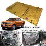 Nissan Navara MONOCROSS Car Auto Vehicle High Quality Exhaust Muffler Heat Sound Proofing Deadening Insulation Mat Pad Waterproof 80x45cm (GOLD)