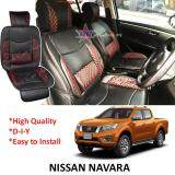 Nissan Navara Red Lining Design Universal Car PU Seat Mat with Lumbar Support Per Piece