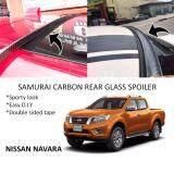 Broz Nissan Navara Samurai Carbon Rear Top Windscreen OEM Glass Spoiler (4.5cm)
