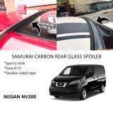 Broz Nissan NV200 Samurai Carbon Rear Top Windscreen OEM Glass Spoiler (4.5cm)