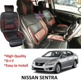 Nissan Sentra Red Lining Design Universal Car PU Seat Mat with Lumbar Support Per Piece