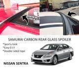 Broz Nissan Sentra Samurai Carbon Rear Top Windscreen OEM Glass Spoiler (4.5cm)