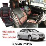 Nissan Sylphy Red Lining Design Universal Car PU Seat Mat with Lumbar Support Per Piece