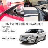 Broz Nissan Sylphy Samurai Carbon Rear Top Windscreen OEM Glass Spoiler (4.5cm)
