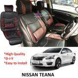 Nissan Teana 2003-Present Red Lining Design Universal Car PU Seat Mat with Lumbar Support Per Piece