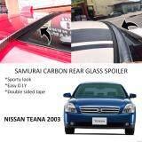 Broz Nissan Teana 2003-Present Samurai Carbon Rear Top Windscreen OEM Glass Spoiler (4.5cm)