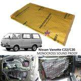 Nissan Vanette C22/C20 MONOCROSS Car Auto Vehicle High Quality Exhaust Muffler Heat Sound Proofing Deadening Insulation Mat Pad Waterproof 80x45cm (GOLD)