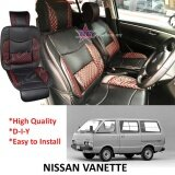 Nissan Vanette C22/C20 Red Lining Design Universal Car PU Seat Mat with Lumbar Support Per Piece