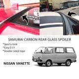 Broz Nissan Vanette C22/C20 Samurai Carbon Rear Top Windscreen OEM Glass Spoiler (4.5cm)