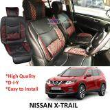 Nissan X-Trail Old / 2015 Red Lining Design Universal Car PU Seat Mat with Lumbar Support Per Piece