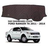 Non Slip Dashboard Cover with diamond for Ford Ranger 2013-2016