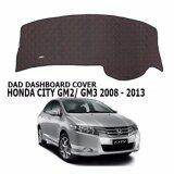 Non Slip Dashboard Cover without diamond for Honda City 2008-2012