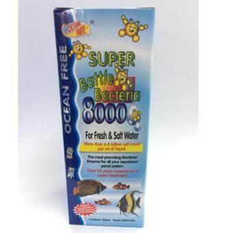 OCEAN FREE SUPER BATTLE BACTERIA 8000 120ML