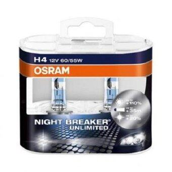 Osram Night Break Unlimited for H4
