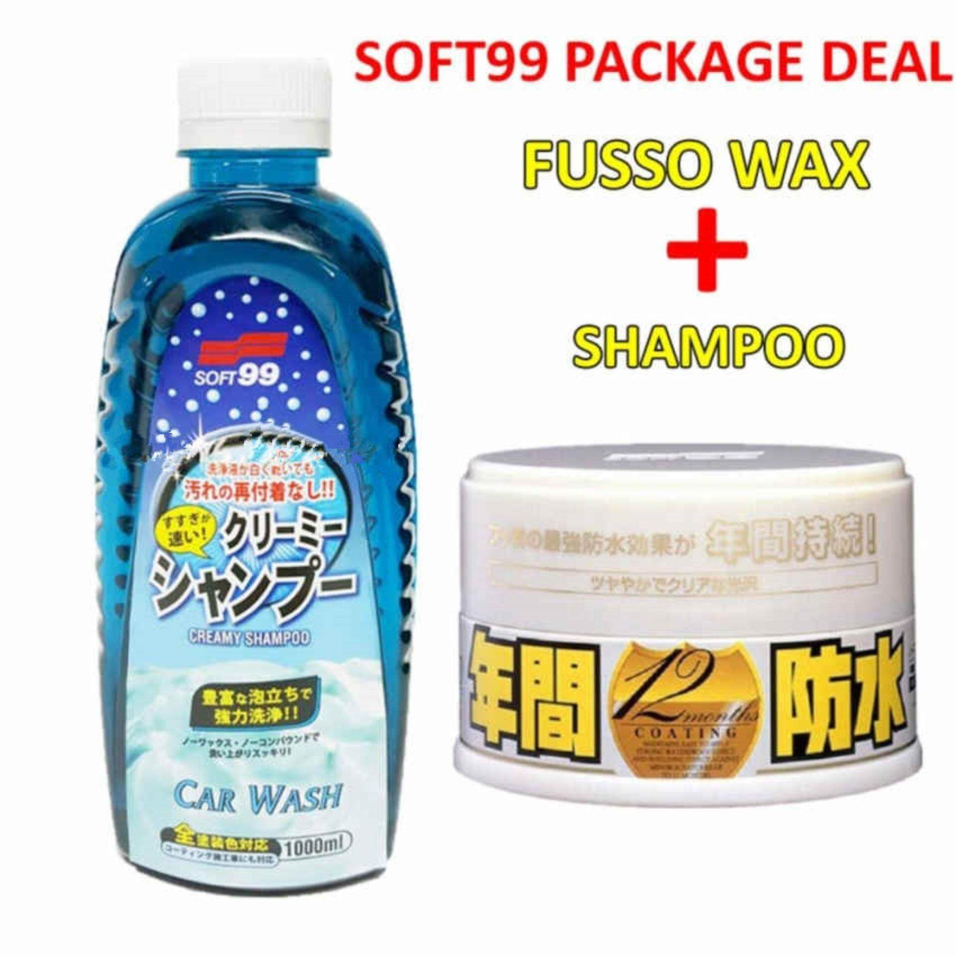[PACKAGE DEAL] Soft 99 Fusso Coat Light Color Wax + Car Wash Creamy Shampoo (1000ML)