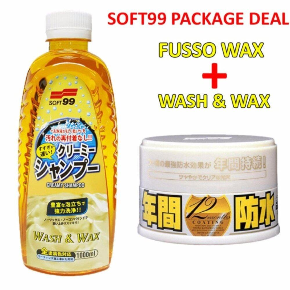 [PACKAGE DEAL] Soft99 Fusso Coat Light Color Wax + Wash & Wax Creamy Car Shampoo (1000ML)