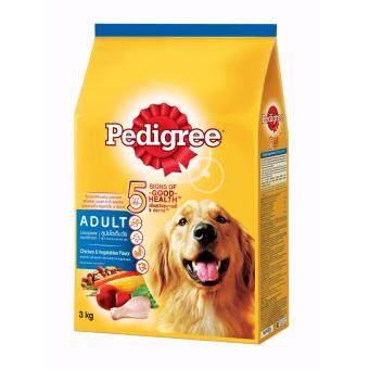 PEDIGREE Chicken & Veg Flavour 3.0kg