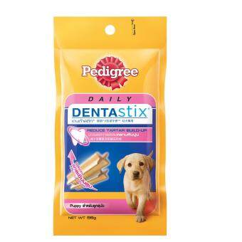 PEDIGREE Dentastix (Puppy) 56gm