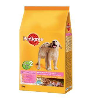 Harga PEDIGREE Puppy Chicken & Egg 3kg