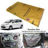 Perodua Alza MONOCROSS Car Auto Vehicle High Quality Exhaust Muffler Heat Sound Proofing Deadening Insulation Mat Pad Waterproof 80x45cm (GOLD)