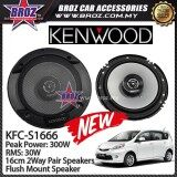 Broz Perodua Alza Rear Kenwood KFC-S1666 Stage Sound Series 2 Way Speakers
