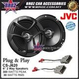 Broz Perodua Axia Plug & Play Rear JVC CS-J620 300W 6-1/2 CS Series 2-Way Speaker