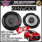 Broz Perodua Axia Rear Kenwood KFC-S1666 Stage Sound Series 2 Way Speakers