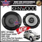 Broz Perodua Kancil Rear Kenwood KFC-S1666 Stage Sound Series 2 Way Speakers