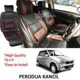 Broz Perodua Kancil Red Lining Design Universal Car PU Seat Mat with Lumbar Support Per Piece