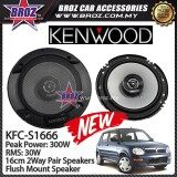 Broz Perodua Kelisa Rear Kenwood KFC-S1666 Stage Sound Series 2 Way Speakers