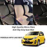 Broz Perodua Myvi Lagi Best / Icon High Quality Micro Fibre Anti Slip Grip Seat Mat (Beige)