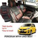Broz Perodua Myvi Lagi Best / Icon Red Lining Design Universal Car PU Seat Mat with Lumbar Support Per Piece