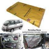 Perodua Rusa MONOCROSS Car Auto Vehicle High Quality Exhaust Muffler Heat Sound Proofing Deadening Insulation Mat Pad Waterproof 80x45cm (GOLD)