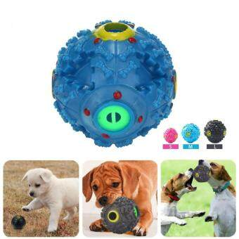 Harga Pet Dog Squeaky Ball Made Of Tough Plastic To Train Dog IQWith FoodDispenser Slim For Dogs And Cat (M)
