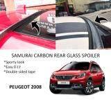Broz Peugeot 2008 Samurai Carbon Rear Top Windscreen OEM Glass Spoiler (4.5cm)