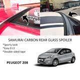 Broz Peugeot 206 / 208 Samurai Carbon Rear Top Windscreen OEM Glass Spoiler (4.5cm)