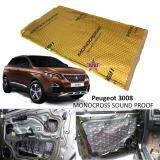 Peugeot 3008 MONOCROSS Car Auto Vehicle High Quality Exhaust Muffler Heat Sound Proofing Deadening Insulation Mat Pad Waterproof 80x45cm (GOLD)