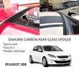 Broz Peugeot 308 Samurai Carbon Rear Top Windscreen OEM Glass Spoiler (4.5cm)