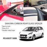 Broz Peugeot 5008 Samurai Carbon Rear Top Windscreen OEM Glass Spoiler (4.5cm)