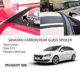 Broz Peugeot 508 Samurai Carbon Rear Top Windscreen OEM Glass Spoiler (4.5cm)