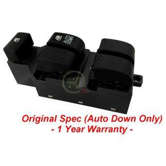 Harga Power Window Switch -Main Perodua Myvi/Viva/Alza(Original Spec)