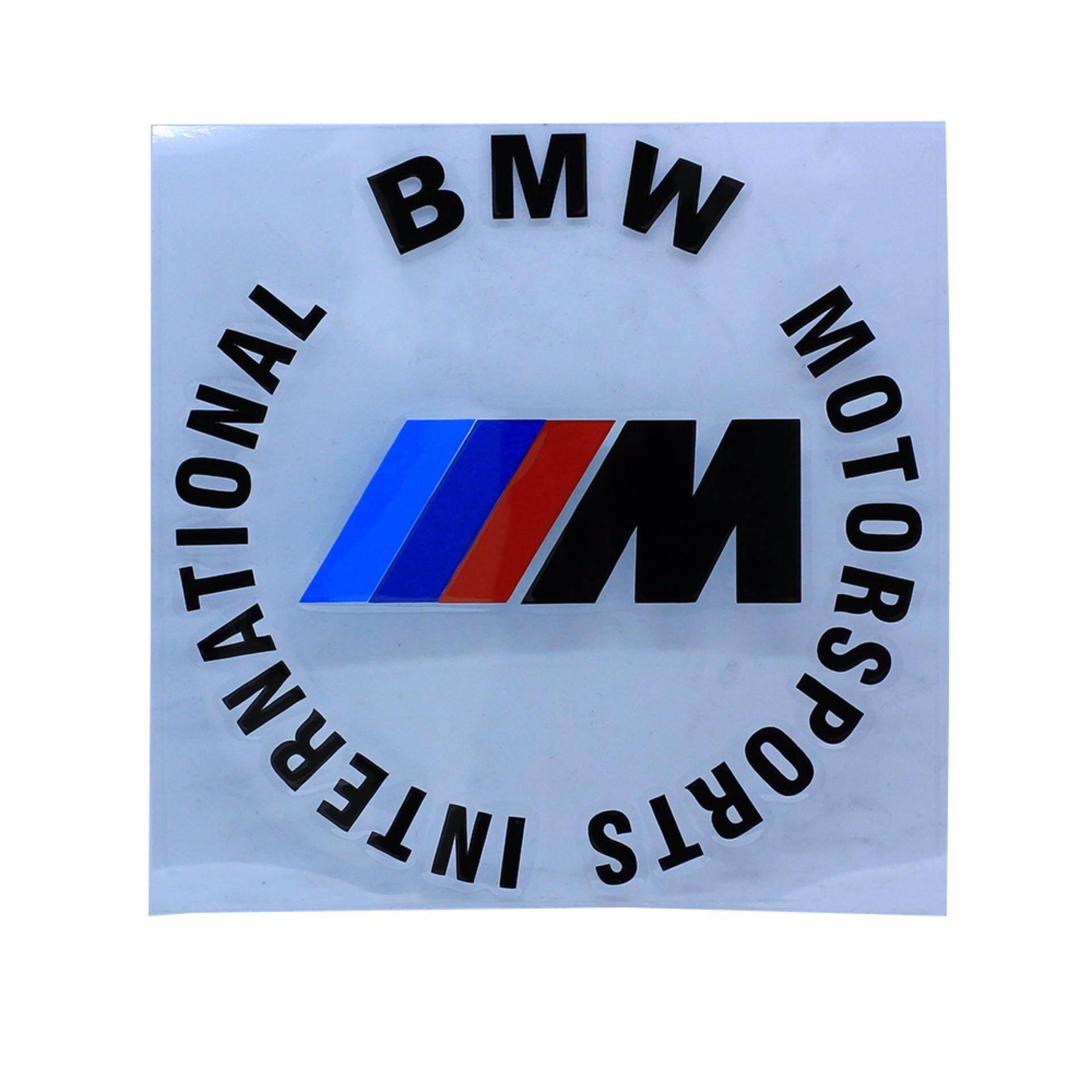 Premium BMW M Sport Round Decals ( Black )